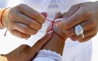 Где завязывать красную нитку. Сколько узлов должно быть на нити