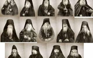 Молитва оптинских старцев на начало дня полная версия. Молитва на начало дня оптинских старцев
