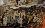 Страшное второе пришествие христово. Евангельское учение о делах милосердия