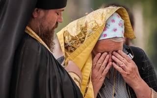 Если в церкви плачешь. Почему люди плачут в храме? Детские слезы во сне