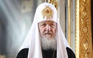 Патриарх кирилл и всея руси православной церкви. В свой день рождения патриарх кирилл рассказал о конце света