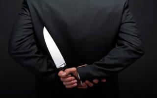 К чему снятся ножи на столе. К чему снится нож по соннику