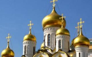 Православные обряды и обычаи. Что такое церковный обряд в православии