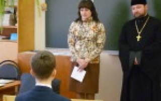 Протоиерей Александр Степанов: Трудные подростки. Е