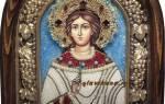 Василиса никомидийская икона из бисера и камней. Именины василисы