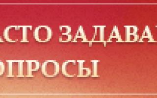 День пятидесятницы или сошествие духа святого. Московская сретенская духовная семинария