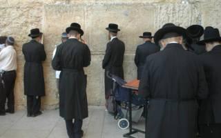 Чем религия еврейских. «Краткая история иудаизма