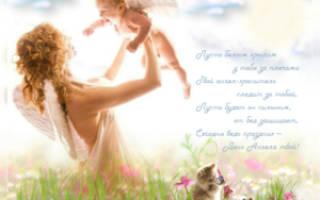 Мариамна именины день ангела. Имя и характер