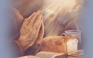 Молитвы начало нашей эры православные. Очень сильная древняя молитва