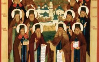Молитва запрещения оптинских старцев. Как влияет молитва «на начало дня» оптинских старцев на души верующих