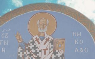 Равноапостольные на руси. О крестителе руси святом равноапостольном князе владимире великом
