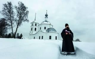 Что значит игумен. Кто такой иеромонах? Известные «белые» священники в XX веке