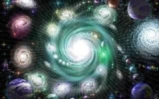 Священное дыхание бесконечности — light2811. Дыхание бесконечности