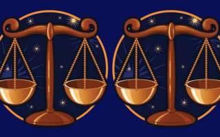 Хороший ли муж весы. Гороскоп совместимости для пары мужчина-Весы — женщина-Весы: крепкий, страстный, денежный союз