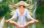 """Медитация на восстановление энергии. Медитация на абсолютное расслабление и восстановление сил """"Внутренний поток"""""""