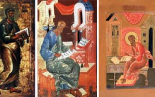 Толкование матфея 20 глава. Толкование на Евангелие от Матфея (Блаженный Феофилакт Болгарский)