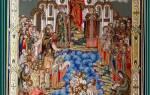 Кто крестил русь. Что нужно знать о крещении руси