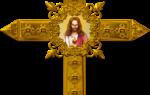 Христианские праздники в апреле. Православный календарь