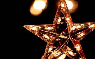 К чему снится Падающая Звезда? К чему снится падающая звезда.