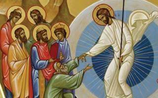 Проповедь — первенец из умерших. Почему Иисус Христос назван первенцем из умерших (первенцем из мертвых)