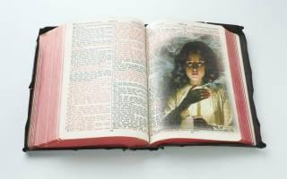 Молитва перед чтением евангелия дома и после. Молитва после чтения св