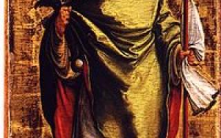 Епископ киприан карфагенский. Значение экклесиологии Киприана Карфагенского