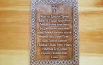 Молитвы на троицу о помощи. Православные молитвы в честь пресвятой троицы