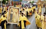 Можно ли стирать в день святой троицы. Святая Троица: как правильно отмечать праздник и что делать нельзя? Традиции праздника Троицы в Укрине