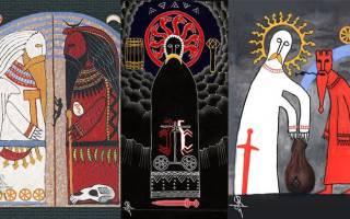 Какую религию исповедовали древние славяне. Общинные земледельческие культы