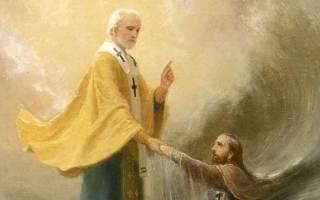 Почему николай угодник святитель. Икона Николай Угодник Чудотворец