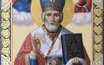 Святой николай чудотворец исполнение желания. Молитва святому николаю угоднику об исполнении желания