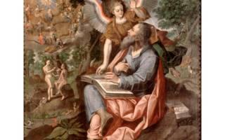Евангелие от матфея и марка. Евангелие от Матфея — толкование глав