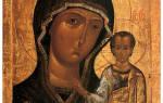 Казанская божья матерь день памяти. День памяти казанской иконы божией матери