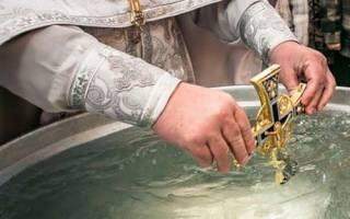 Когда наливают святую воду. Вера православная — святая вода-алф