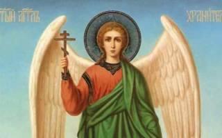 Молитва белому ангелу. Сильная молитва ангелу-хранителю о помощи