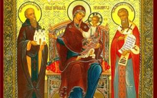Икона божией матери афон в чем помогает. Икона Пресвятой Богородицы «Экономисса или Игумения горы Афонской