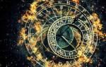 Какие знаки разбогатеют в августе. год — кому же повезет? Как знаки зодиака проведут свой новый год