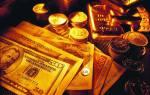 Как привлечь удачу и деньги: народные приметы. Приметы денежные и суеверия для привлечения денег