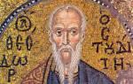 Православный праздник 4 ноября. Преподобный Феодор и Павел