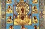 Курско коренная икона божьей матери. Курская Коренная икона Божией Матери «Зна́мение