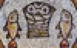 Митрополит Иларион: Евангелие как объект научного исследования. Значение евангельских притч