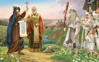 Братья кирилл и мефодий жили в. Мирская карьера братьев
