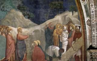 Почему церковь решила объявить лазаря святым. Особенности посещения церкви Святого Лазаря