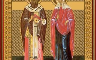 Полная молитва киприану и иустине. Сильная молитва киприану от порчи, сглаза и колдовства