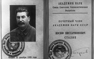 Гонения на ученых в ссср. Гонения на ученых это правило? Сталинский режим против ученых